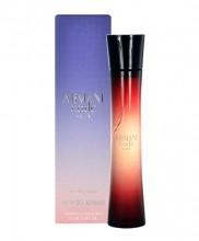 Giorgio Armani Code Satin Eau de Parfum 75ml naisille 92093