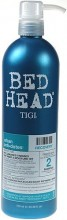Tigi Bed Head Recovery Shampoo 250ml naisille 15261