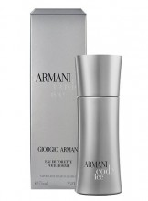 Giorgio Armani Code Ice EDT 50ml miehille 10901
