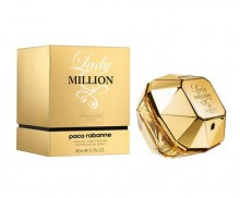 Paco Rabanne Lady Million Absolutely Gold Parfem 80ml naisille 14595