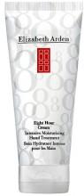 Elizabeth Arden Eight Hour Cream Hand Cream 30ml naisille 94584