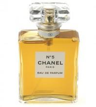 Chanel No.5 Eau de Parfum 200ml naisille 55607
