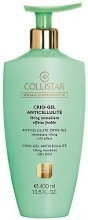 Collistar Special Perfect Body Cellulite and Stretch Marks 400ml naisille 50634