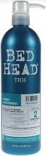Tigi Bed Head Recovery Conditioner 750ml naisille 16022