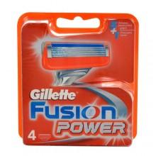 Gillette Fusion Power Replacement blade 4pc miehille 67219